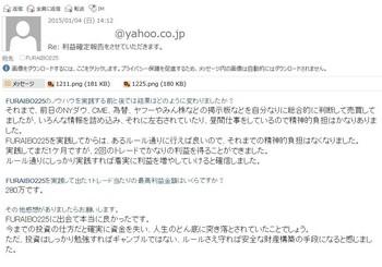 清雲さん2.jpg