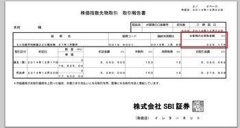 kimura2-12-1.jpg